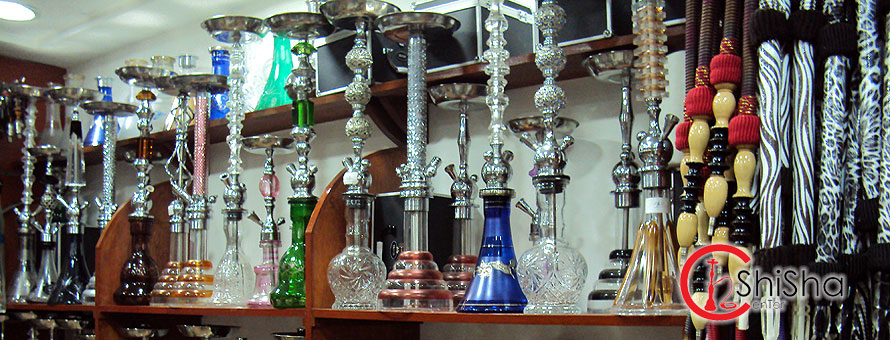 Shisha Center, How it Started