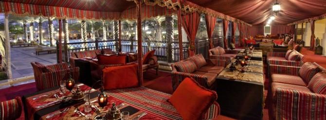 shisha_center_ramadan_promotion_post