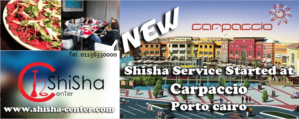 Starting Shisha Service at Carpaccio in Porto Cairo