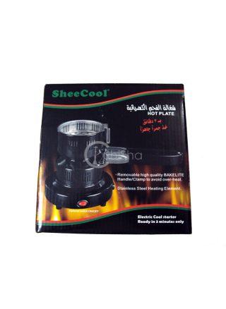 sheecool_charcoal_burner3