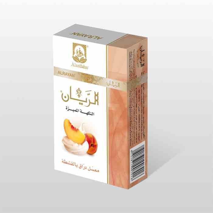 El Rayan Creamy Peach