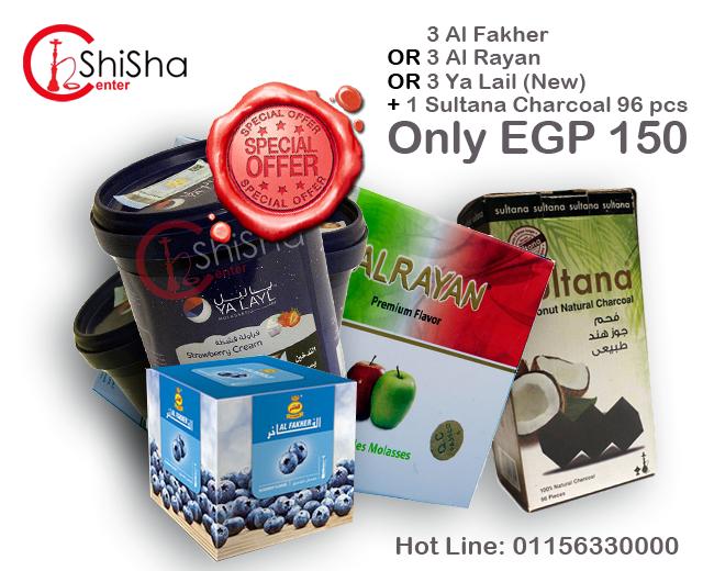 Shisha Center Special Offer 1 2015