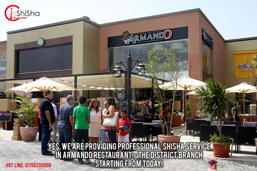 Shisha Center Service Start in Armando Restaurant - The District Branch