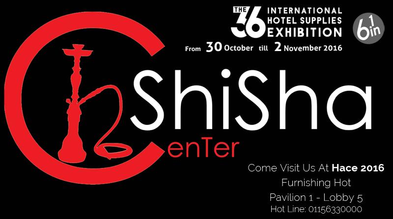 shisha center hace 2016